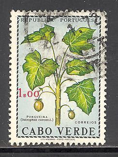 Cape Verde Sc # 346 used (RS)