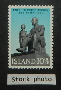 Iceland 399. 1968 Fridrik Fridriksson, YMCA Founder, NH