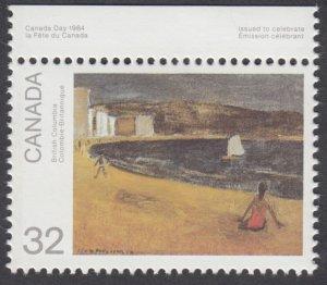 Canada - #1017 Canada Day 1984 - British Columbia - MNH