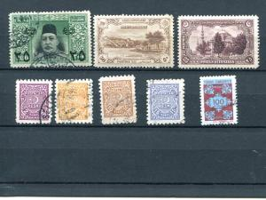 Turkey lot Mint and Used VF