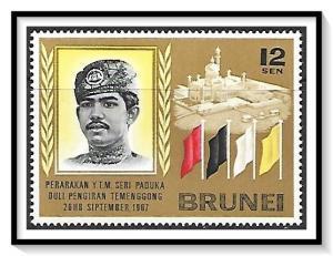Brunei #136 Sultan Hassanal Bolkiah MNH