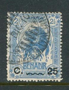 Somalia #14 Used