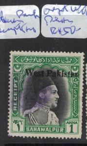 Pakistan Bahawalpur 1A Receipt West Pakistan Opt VFU (1drl)
