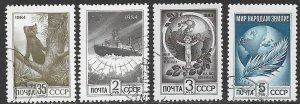 RUSSIA USSR 1984 Events Set Sc 5286-5289 CTO Used