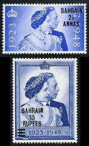 Bahrain SG61/2 1948 Silver Wedding M/M