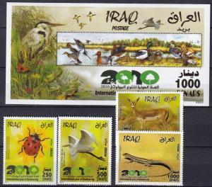 Iraq #1804-8  MNH  CV $8.85  Z202L