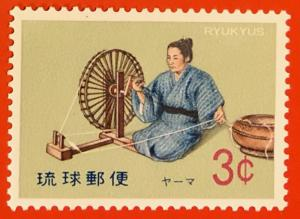 1971 Ryukyu Stamp Scott # 209 It is if Spinning Yarn - Filature Rare Stamp