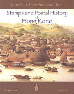Bull: Sale # 305  -  Stamps and Postal History of Hong Ko...