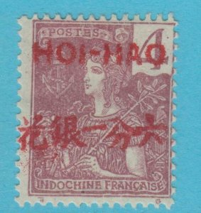 FRANCE OFFICES IN CHINA HOI HAO 34 MINT HINGED OG * NO FAULTS VERY FINE