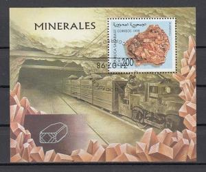 Sahara, 1998 issue. Minerals s/sheet. Canceled, C.T.O.