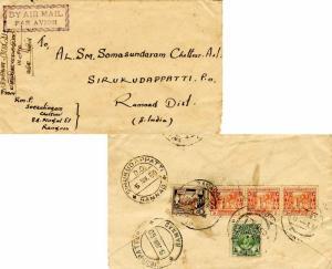 Burma 6p Dancer, 1a Bell (3) and 4a Cutting Teak 1950 Rangoon, Sorting Airmai...