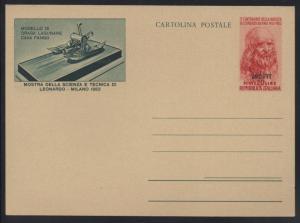 Italy Trieste AMG FTT OVP 1953 Leonado Da Vinci 20L Postal Card Invention Model