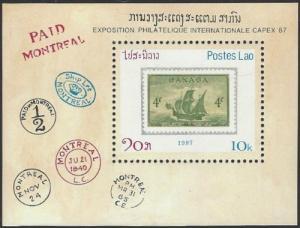 Laos #795 MNH Souvenir Sheet