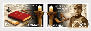 Stamps Romania 2020 - The National Grand Lodge of Romania, 140 Years Since its E