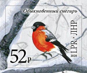 Stamps of Ukraine (local) 2020 - Birds of Ukraine (5 stamps)