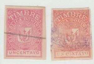 Dominican Republic revenue fiscal stamp 7-24-21 space/no space= Un Centavo