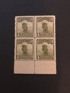 china ROC stamp block, MNH, boat stamps, rare, list#189