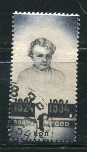 Russia/USSR 1934 Sc 540 Used Lenin as Child Used r2013hs