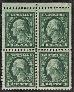 US 498 MNH SE 1 Cent Green Block of 4