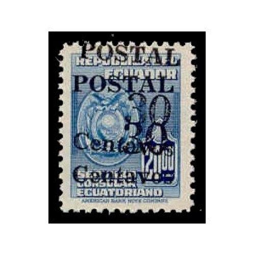 Ecuador 1952 Double Surcharged Stamp - Scott # 570