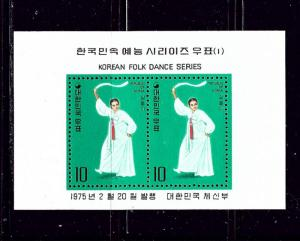 South Korea 932a MNH 1975 Folk Dance S/S