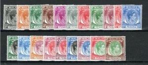 Malaysia - Penang 1949-52 set to $5 MLH/MH