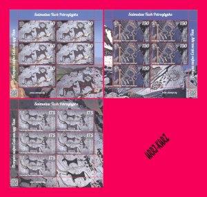 KYRGYZSTAN 2021 History Archaeology Stones Petroglyphs Saimaluu Tash 3 m-s MNH