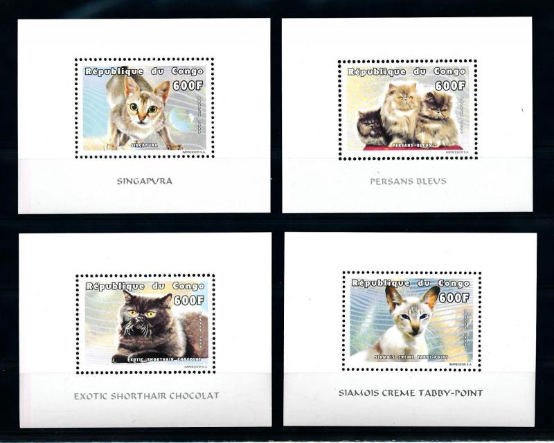 [75742] Congo Brazzaville 1999 Pets Cats 4 Deluxe Perf. Sheets MNH