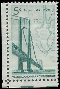 #1258 5c Verrazano-Narrows Bridge 1964 Mint NH