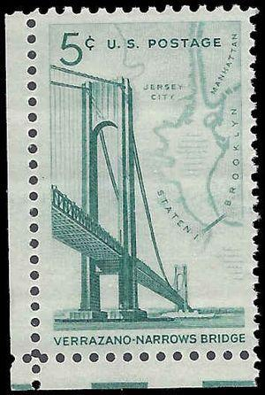 #1258 5c Verrazano-Narrows Bridge 1964 Mint NH