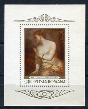 Romania 1969 SC 2094 MI Block 70 MNH Imperf Art