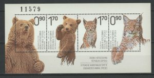 Bosnia and Herzegovina Serbian 2017 Fauna Animals MNH Block
