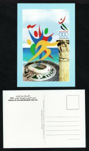 2000 - Tunisia-  Postcard- Announcement of the Tunis 2001 Mediterranean Games