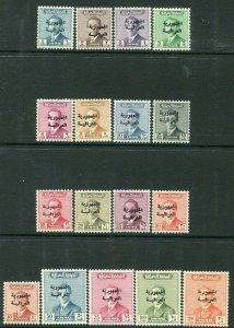 IRAQ-1958 King Faisal II Ovpt Republic Set of 17 Values UNMOUNTED MINT V36554