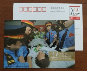 Train transfer the wounded,CN09 First Anni. Album of wenchuan earthquake PSC