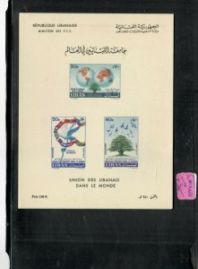 LEBANON   (PP0106B)    S/S  SG MS  667A         MNH