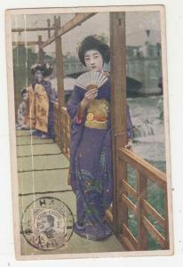 FRENCH INDO CHINA, 1918 Japanese ppc., Geisha, 1c., Hanoi to France.