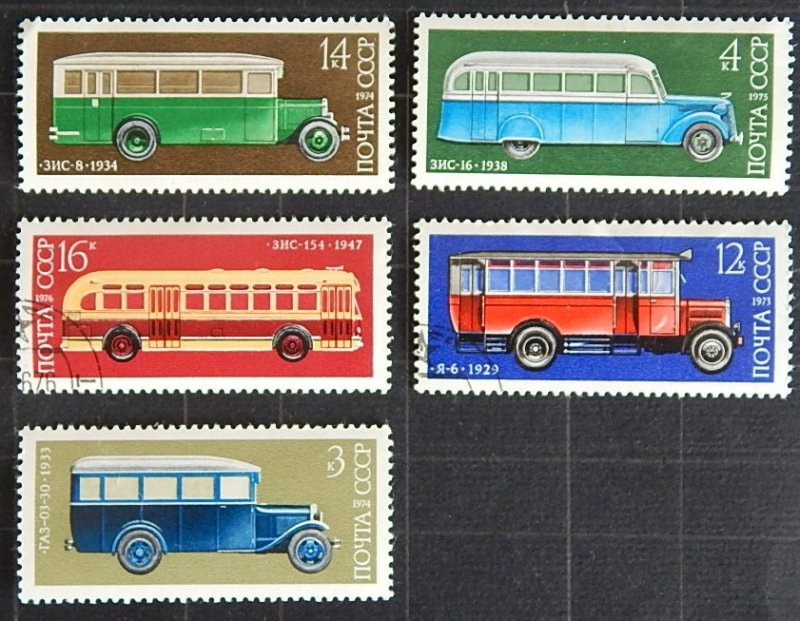 USSR,  Buses, (1691-Т)