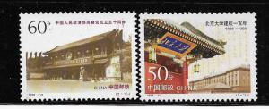 CHINA, PRC, 2974-2975 MNH, BUILDING