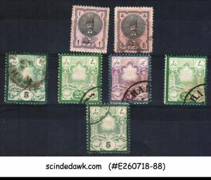 IRAN - 1876-84 SELECTED STAMPS - 7V - USED