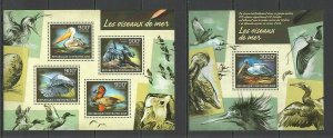 CA421 2014 CENTRAL AFRICA FAUNA BIRDS SEA WATER BIRDS OISEAUX DE MER KB+BL MNH