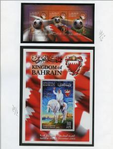 BAHRAIN  LOT I  OF SETS & SOUVENIR SHEETS   MINT NH