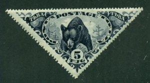 Tannu Tuva 1935 #70 MH SCV (2020) = $4.00