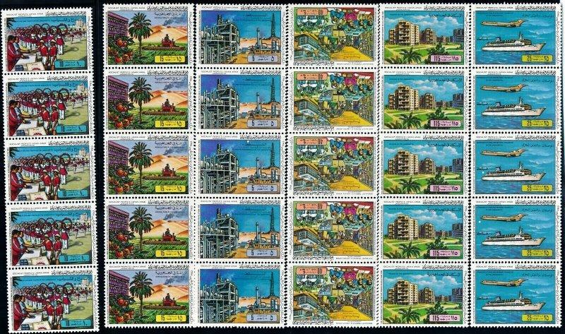 [I1463]  Libya 1980 good set in strip of 5 stamps very fine MNH