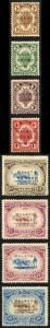 Kedah SG41/8 Malaya Borneo Exhibition set of 8 M/Mint (toned)