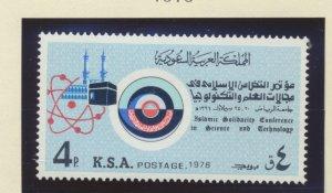 Saudi Arabia Stamp Scott #687, Mint Never Hinged
