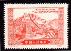 PRC 132 REPRINT MNH BIN $4.00 PLACE