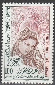 Tunisia #880  MNH F-VF  (V491)