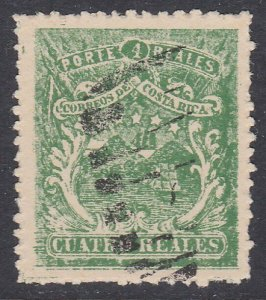 COSTA RICA  An old forgery of a classic stamp...............................D535