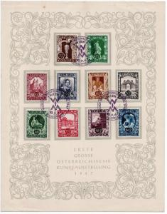 (I.B) Austria Postal : Exhibition Sheet (Vienna 1947)